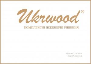 1-2 Каталог Ukrwood