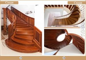25-26 Лестницы